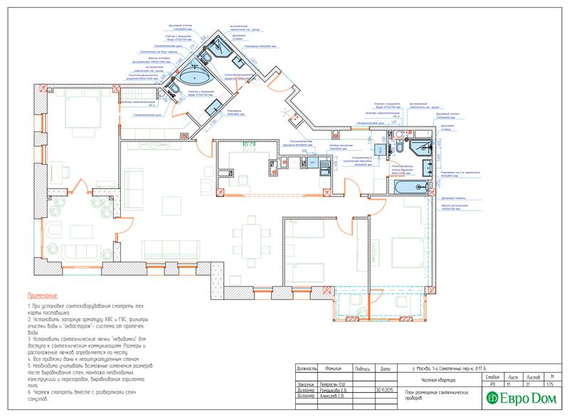 Дизайн 4-комнатной квартиры в стиле классицизм. Фото 039