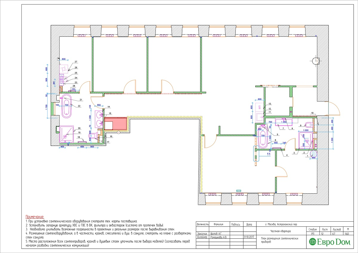 Дизайн 4-комнатной квартиры в стиле лофт. Фото 038