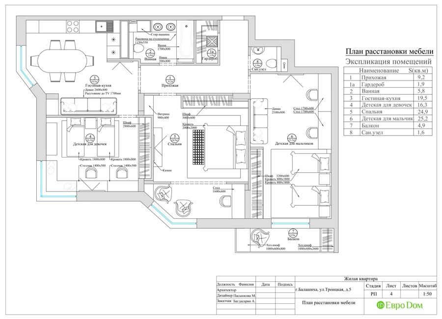Дизайн интерьера 4-комнатной квартиры в стиле неоклассика. Фото 028