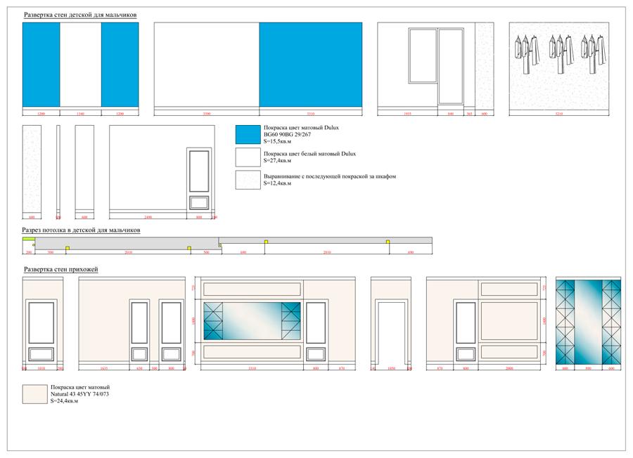 Дизайн интерьера 4-комнатной квартиры в стиле неоклассика. Фото 039