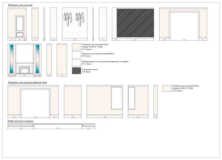 Дизайн интерьера 4-комнатной квартиры в стиле неоклассика. Фото 040