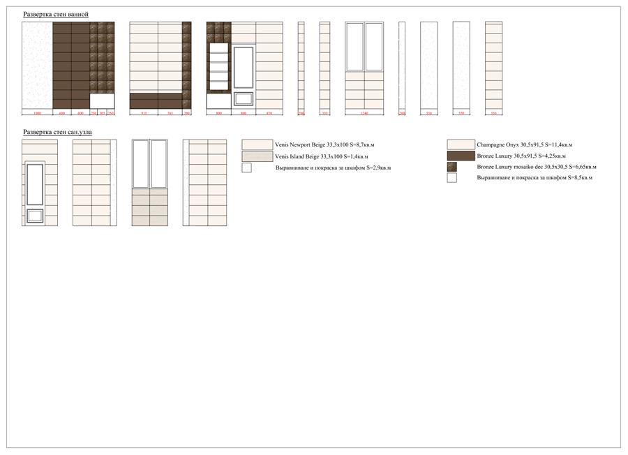 Дизайн интерьера 4-комнатной квартиры в стиле неоклассика. Фото 041