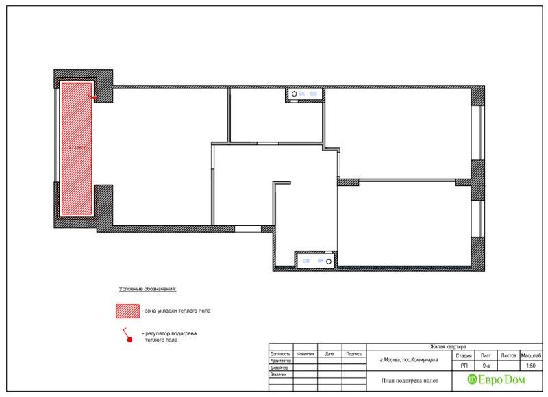 Дизайн 2-комнатной квартиры 84 кв. м в стиле лофт. Фото 032