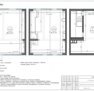 Дизайн интерьера коттеджа 181 кв. м в современном стиле. Фото проекта