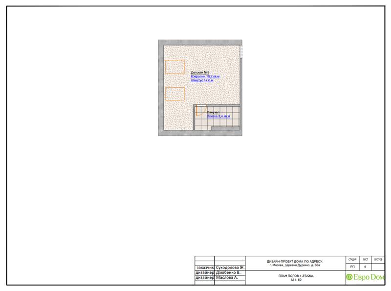 Дизайн интерьера коттеджа 393 кв. м в английском стиле. Фото 044