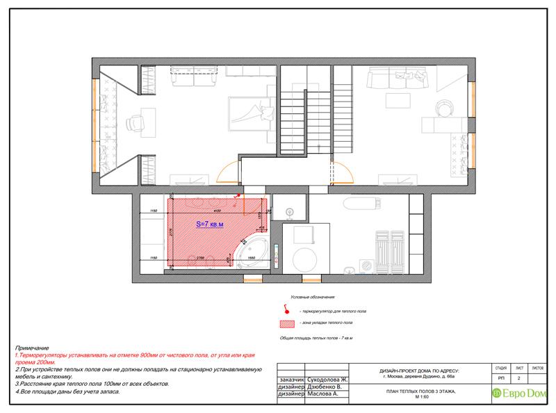 Дизайн интерьера коттеджа 393 кв. м в английском стиле. Фото 047