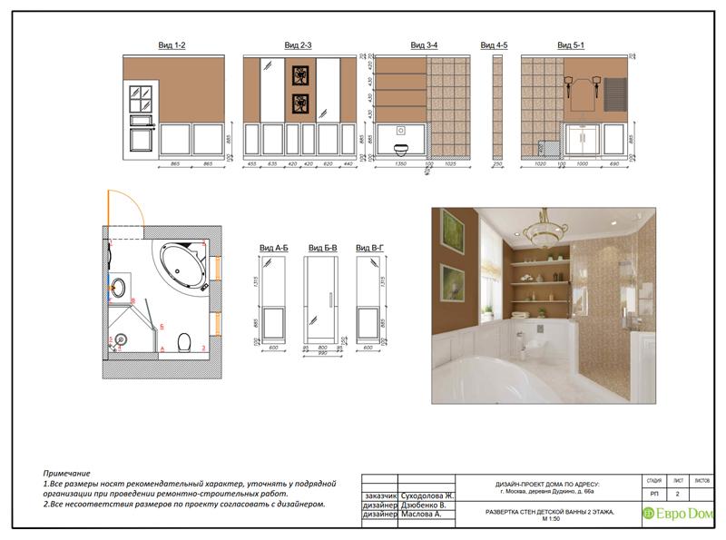 Дизайн интерьера коттеджа 393 кв. м в английском стиле. Фото 073