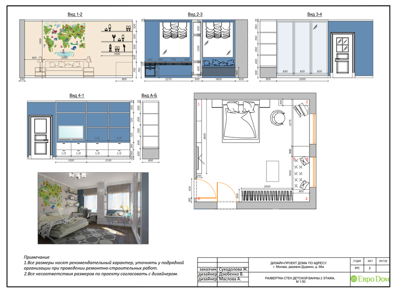 Дизайн интерьера коттеджа 393 кв. м в английском стиле. Фото 075