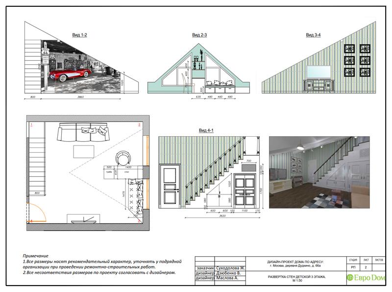 Дизайн интерьера коттеджа 393 кв. м в английском стиле. Фото 078