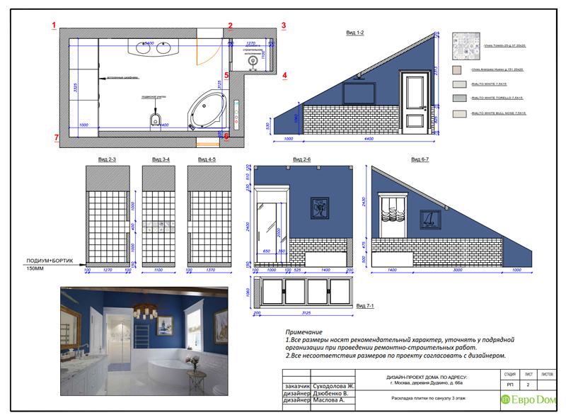 Дизайн интерьера коттеджа 393 кв. м в английском стиле. Фото 080