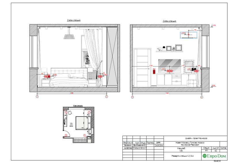 Дизайн интерьера коттеджа в современном стиле. Фото 066