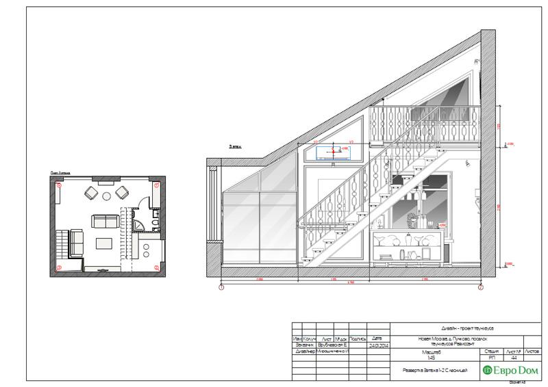Дизайн интерьера коттеджа в современном стиле. Фото 068