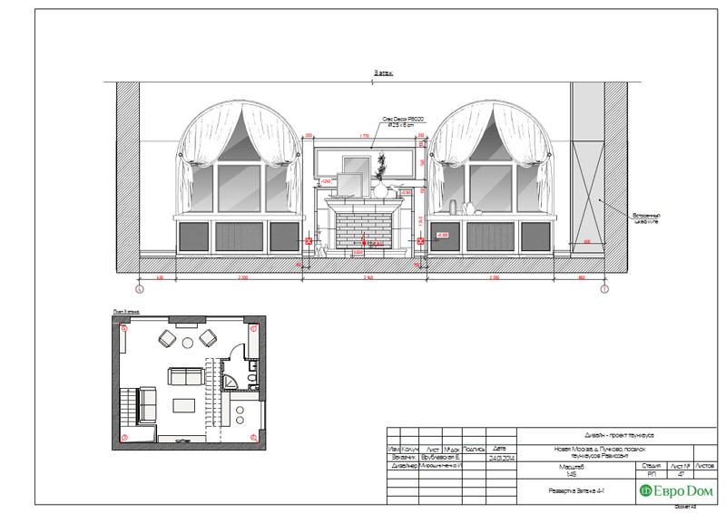 Дизайн интерьера коттеджа в современном стиле. Фото 071