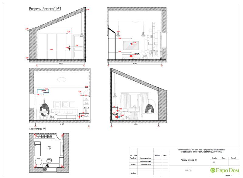 Дизайн интерьера коттеджа в стиле контемпорари. Фото 071