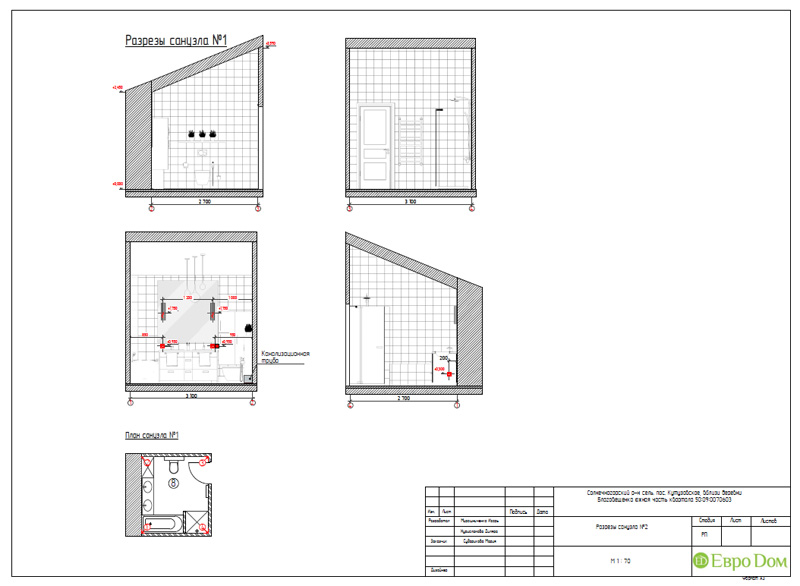 Дизайн интерьера коттеджа в стиле контемпорари. Фото 072