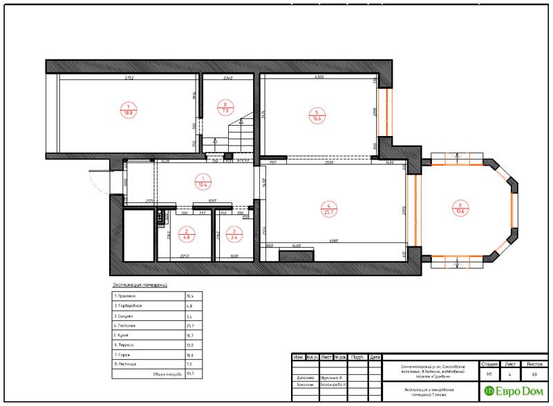 Дизайн интерьера коттеджа 240 кв. м в стиле модерн. Фото 032