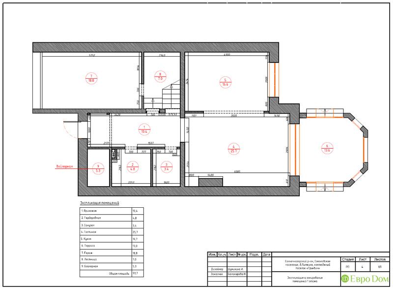 Дизайн интерьера коттеджа 240 кв. м в стиле модерн. Фото 034