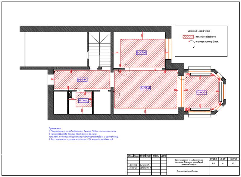Дизайн интерьера коттеджа 240 кв. м в стиле модерн. Фото 038