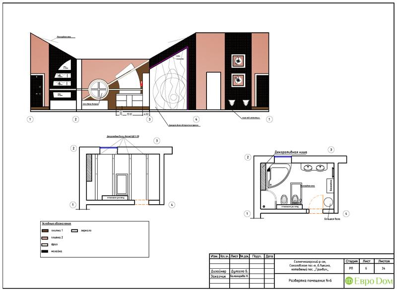 Дизайн интерьера коттеджа 240 кв. м в стиле модерн. Фото 067