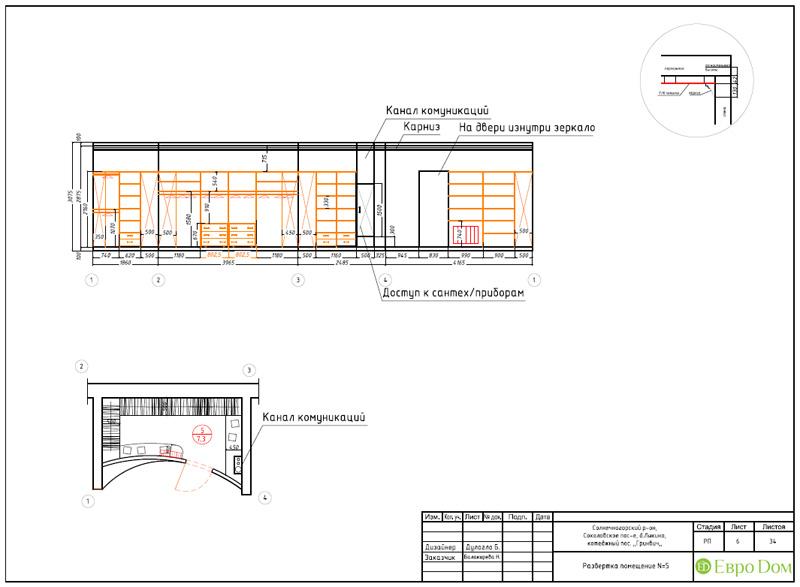 Дизайн интерьера коттеджа 240 кв. м в стиле модерн. Фото 068