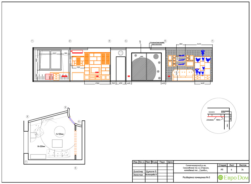 Дизайн интерьера коттеджа 240 кв. м в стиле модерн. Фото 069
