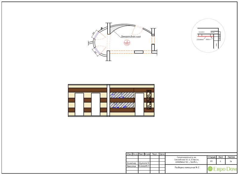 Дизайн интерьера коттеджа 240 кв. м в стиле модерн. Фото 070