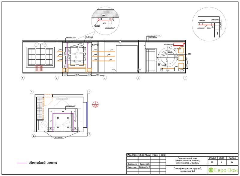 Дизайн интерьера коттеджа 240 кв. м в стиле модерн. Фото 075