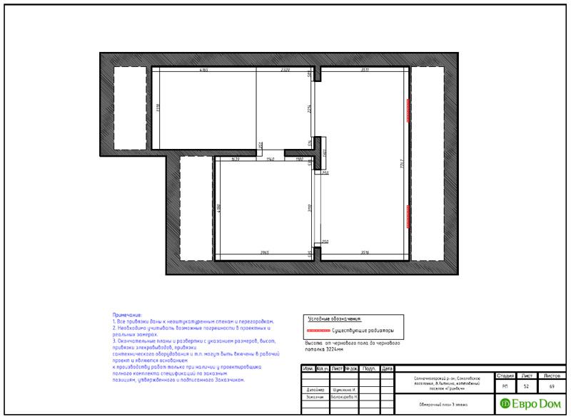 Дизайн интерьера коттеджа 240 кв. м в стиле модерн. Фото 077