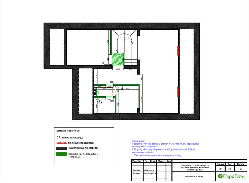 Дизайн интерьера коттеджа 240 кв. м в стиле модерн. Фото 078