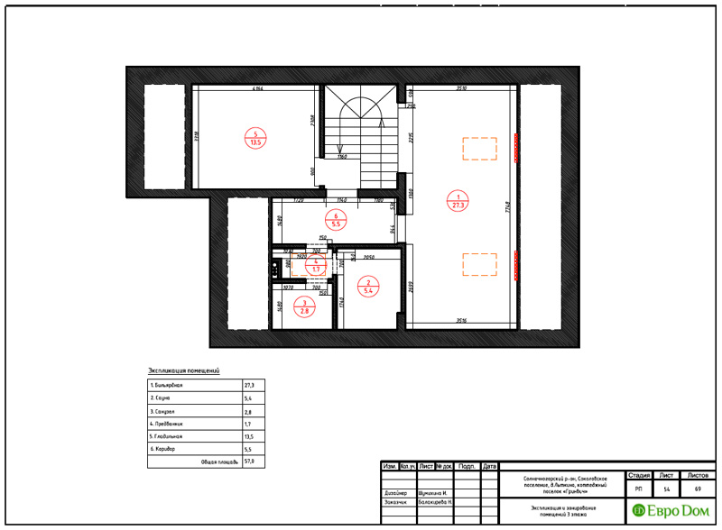 Дизайн интерьера коттеджа 240 кв. м в стиле модерн. Фото 079
