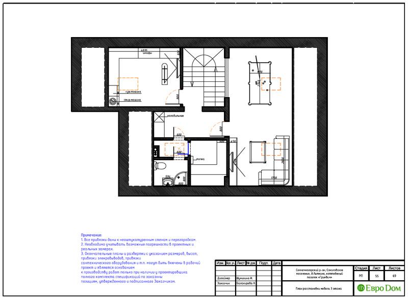 Дизайн интерьера коттеджа 240 кв. м в стиле модерн. Фото 080