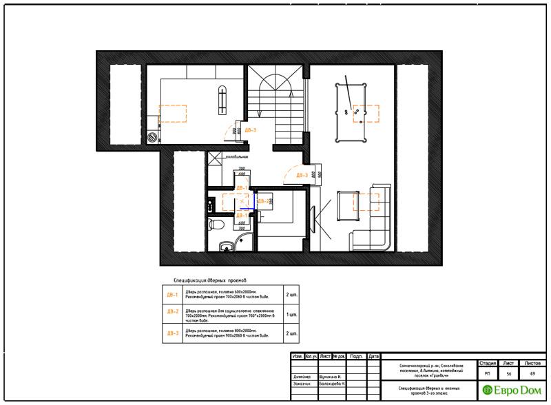 Дизайн интерьера коттеджа 240 кв. м в стиле модерн. Фото 081
