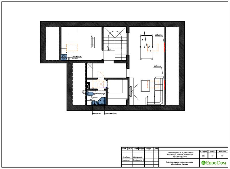 Дизайн интерьера коттеджа 240 кв. м в стиле модерн. Фото 082