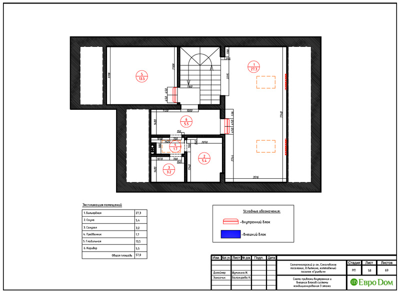 Дизайн интерьера коттеджа 240 кв. м в стиле модерн. Фото 083
