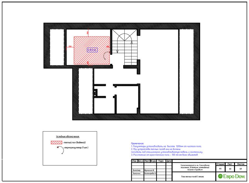 Дизайн интерьера коттеджа 240 кв. м в стиле модерн. Фото 085