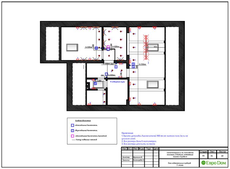 Дизайн интерьера коттеджа 240 кв. м в стиле модерн. Фото 089