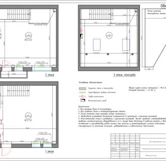 Дизайн интерьера коттеджа 92 кв. м в стиле модерн. Фото проекта