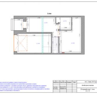 Дизайн таунхауса 126 кв. м в современном стиле. Фото проекта