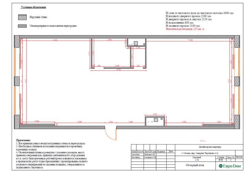 Дизайн 3-комнатной квартиры в классическом стиле. Фото 025