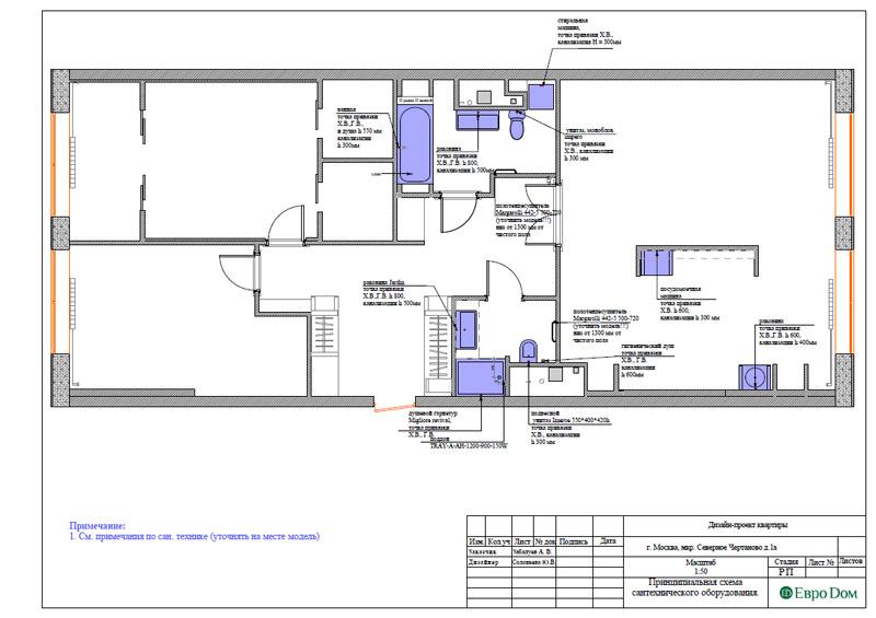 Дизайн 3-комнатной квартиры в классическом стиле. Фото 039