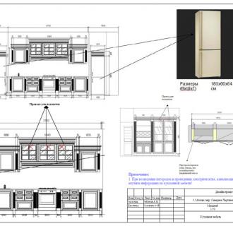 Дизайн трехкомнатной квартиры 131 кв. м в классическом стиле. Фото проекта