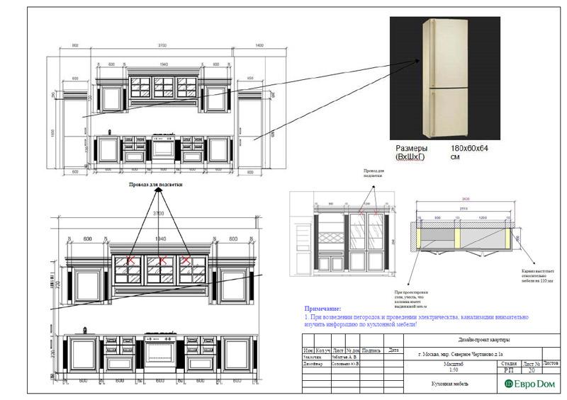 Дизайн 3-комнатной квартиры в классическом стиле. Фото 049