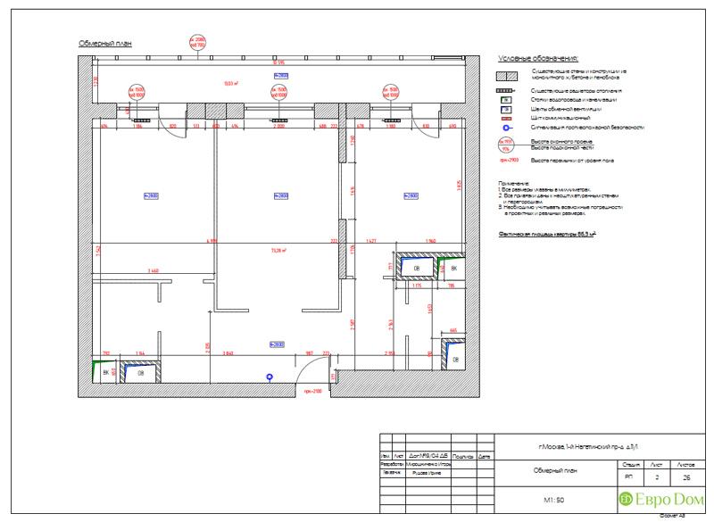 Дизайн трехкомнатной квартиры 87 кв. м в современном стиле. Фото 018