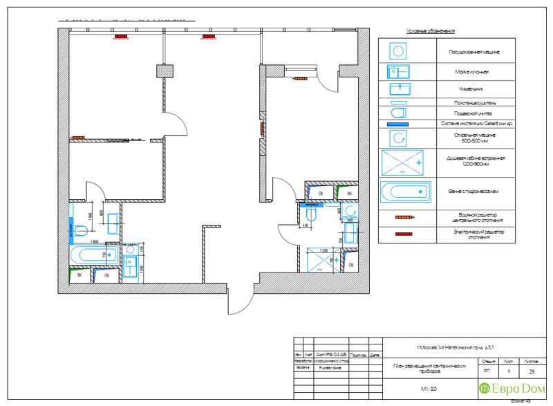 Дизайн трехкомнатной квартиры 87 кв. м в современном стиле. Фото 027
