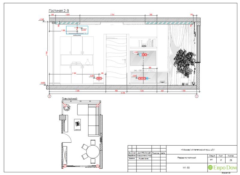Дизайн трехкомнатной квартиры 87 кв. м в современном стиле. Фото 037