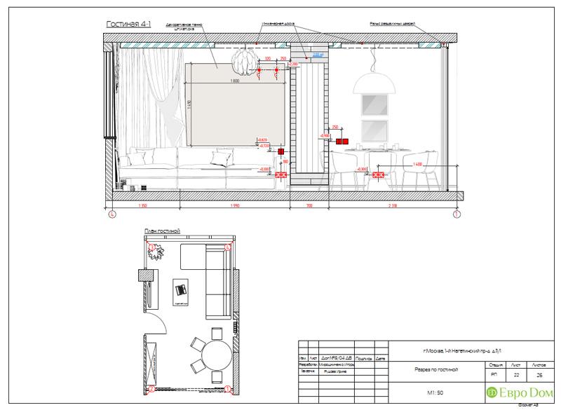 Дизайн трехкомнатной квартиры 87 кв. м в современном стиле. Фото 038
