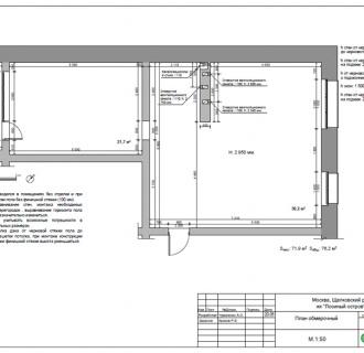 Дизайн трехкомнатной квартиры 76 кв. м в стиле минимализм. Фото проекта
