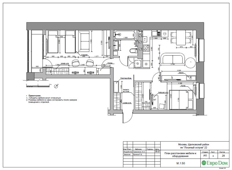 Дизайн 3-комнатной квартиры 76 м2 в стиле минимализм. Фото 027