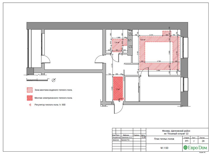 Дизайн 3-комнатной квартиры 76 м2 в стиле минимализм. Фото 030