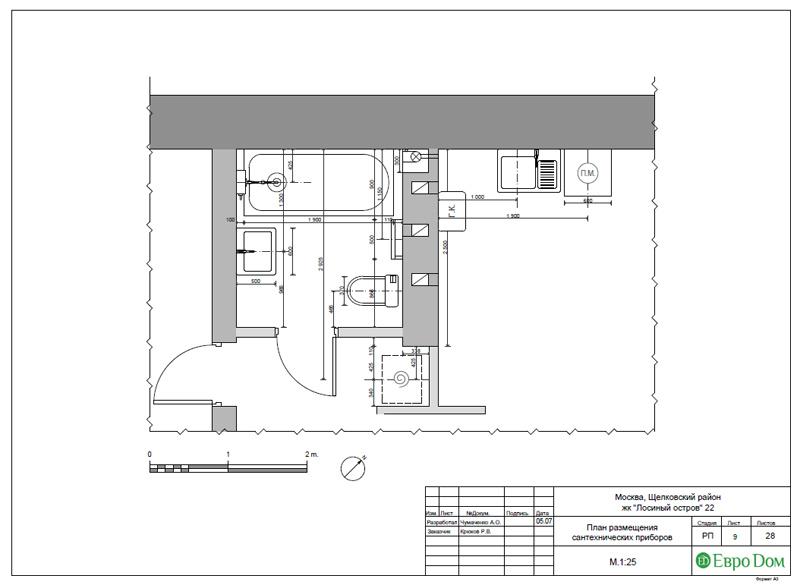 Дизайн 3-комнатной квартиры 76 м2 в стиле минимализм. Фото 032
